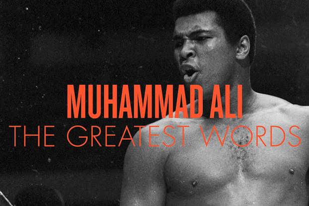 Louis Vuitton Muhammad Ali