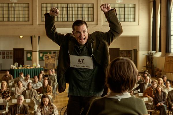 Jason Bateman in 'Bad Words'
