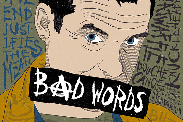 Bad Words Exclusive Poster