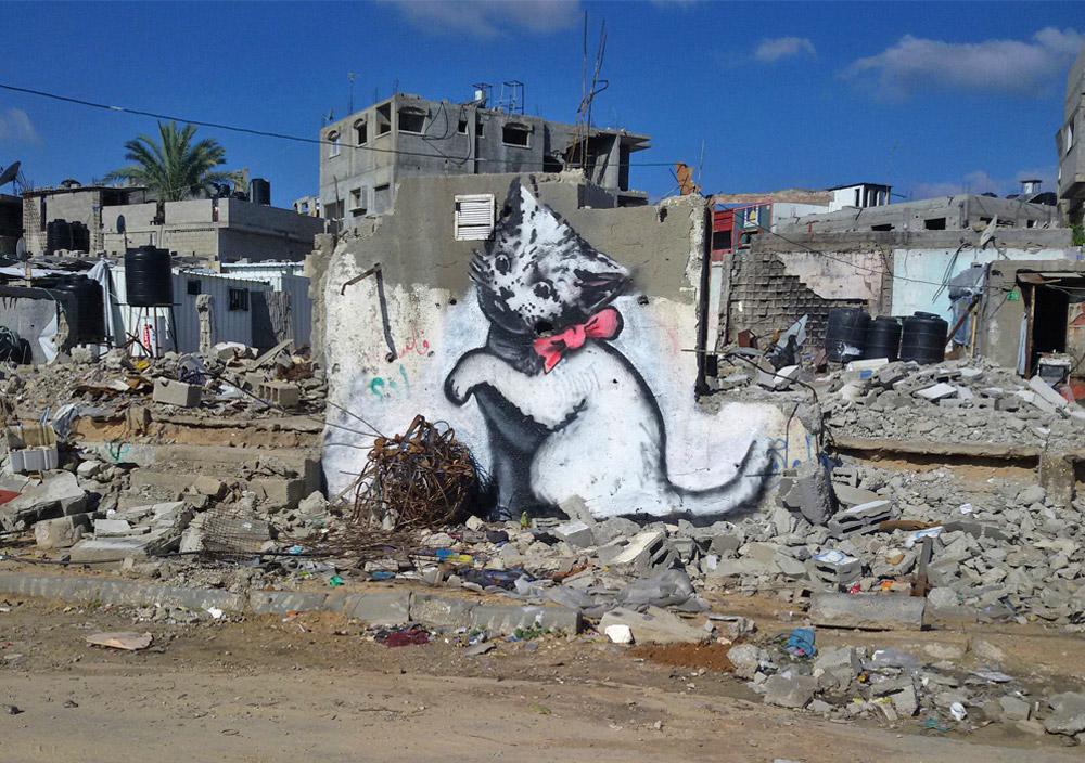 Banksy Street Art in Gaza