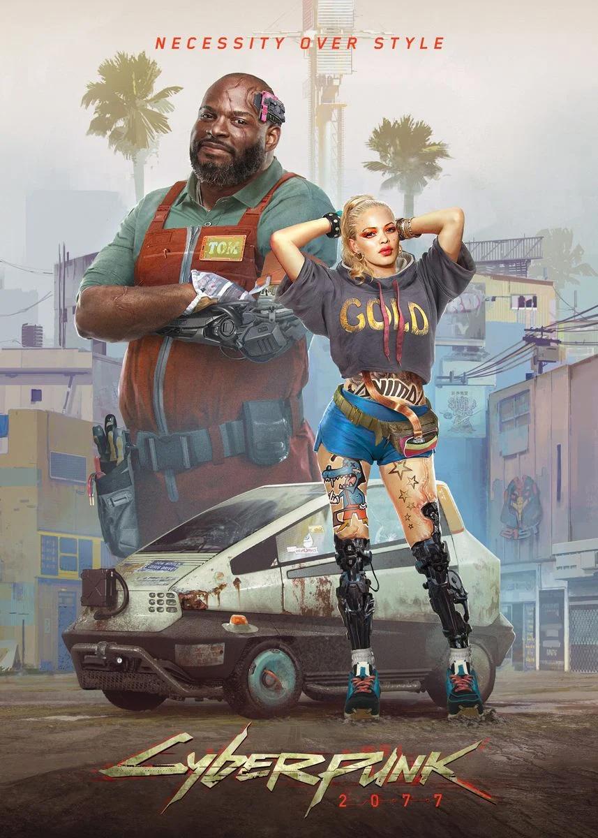 Entropism Cyberpunk 2077 Poster